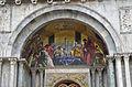 Venise - 20140403 - Basilique Saint-Marc - 02.jpg