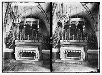 Via Dolorosa, beginning at St. Stephen's Gate. Interior of Fifth Station. LOC matpc.05437.jpg