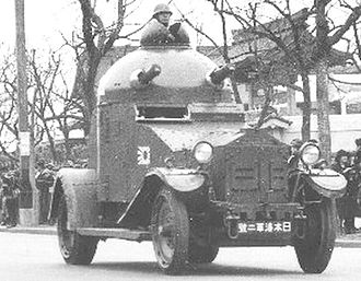 Crossley Motors - Japanese Special Naval Landing Force Vickers Crossley Armoured Car in Shanghai