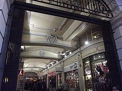 Victoria Arcade - Victoria, London - shopping arcade (8103459400).jpg
