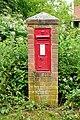 Victorian postbox at Goddard's Green - geograph.org.uk - 1382063.jpg
