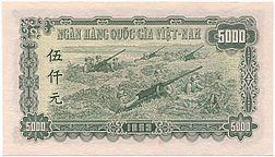 Vietnam 5000 Dong 1953 Reverse.jpg
