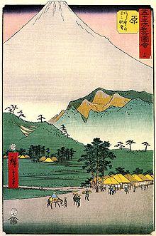 浮世絵に見る宝永火口(歌川広重) 宝永大噴火(ほうえいだいふんか)とは... Wikipedia