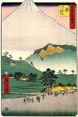 View of the extinct volcano Ashitakayama.jpg
