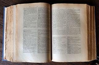 Littérature ergodique - Page 5 320px-Villa_di_castello%2C_biblioteca_dell%27accademia_della_crusca%2C_dizionario_petrocchi_02_crusca