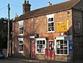 Village Post Office and Stores, Helpringham - geograph.org.uk - 1073618.jpg