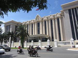 Peace Palace, Phnom Penh - Image: Vimean Santepheap