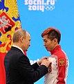 Vladimir Putin and Viktor Ahn 2014-02-24.jpg