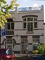 Vlissingen-Koudekerkseweg 100-ro113730.jpg