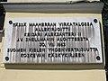 Vuoden 1863 kielireskripti laatta kuvattu v.2018.jpg