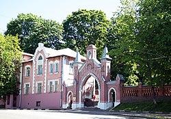 Vvedenskoe - Building 04.jpg