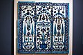 WLA brooklynmuseum Panel of Tiles cobalt blue.jpg