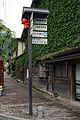 Wakasa-juku08nt3200.jpg