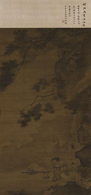Li Tieguai - Wang Zhao's painting of Li Tieguai, Ming dynasty