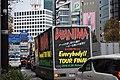 Wanima advertising truck.JPG