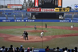 Waseda University Baseball Club 201108d.jpg