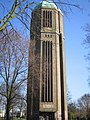 Watertoren Utrecht Overvecht.JPG
