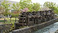 Waterwheel in Tonami Tulip Park.jpg