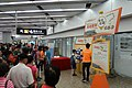 West Kowloon Station openday game stall 20180901.jpg
