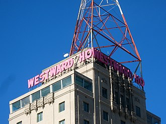 Westward Ho (Phoenix) - Image: Westward Ho Building Tower Top