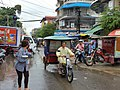Wet Street.jpg