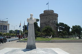 White Tower Thessaloniki.JPG