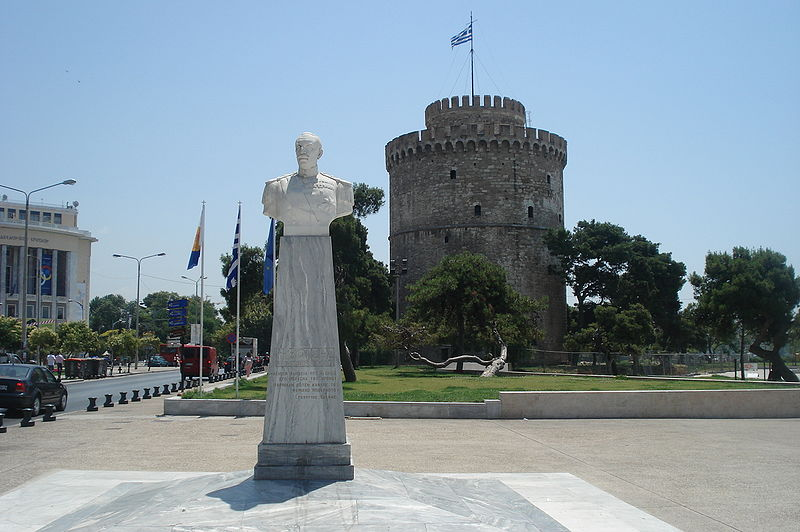 File:White Tower Thessaloniki.JPG