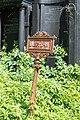 Wien, Zentralfriedhof, Alter Jüdischer Friedhof -- 2018 -- 3215.jpg