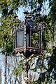 Wiener Zentralfriedhof - Grablaterne - 04.jpg