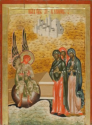 Myrrhbearers - Eastern Orthodox icon of the Myrrhbearing Women at the Tomb of Christ (Kizhi, Russia, 18th century).