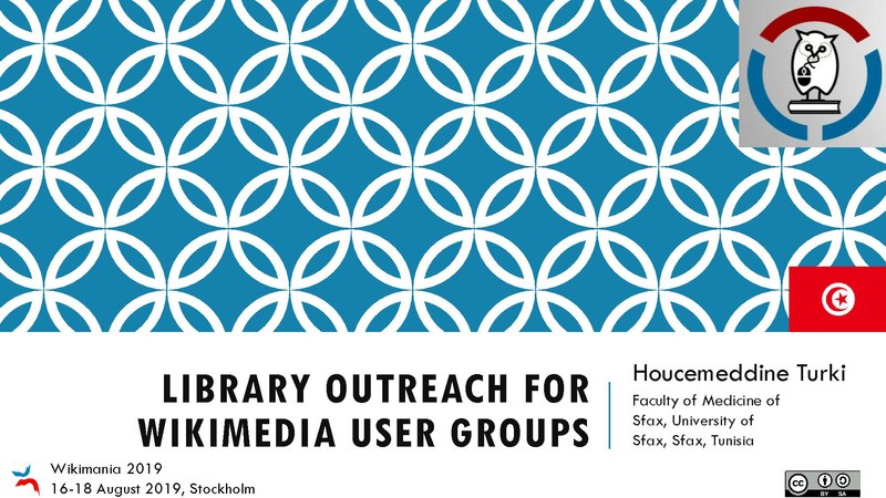 File:Wikimania 2019 - Library Outreach.pdf