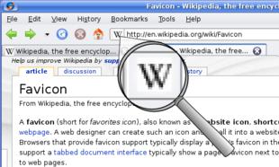 La favicon di Wikipedia