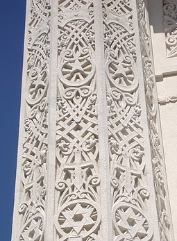 Symbols of many religions on a pillar of the Baha'i House of Worship in Wilmette, Illinois, U.S. Wilmette how side.jpg