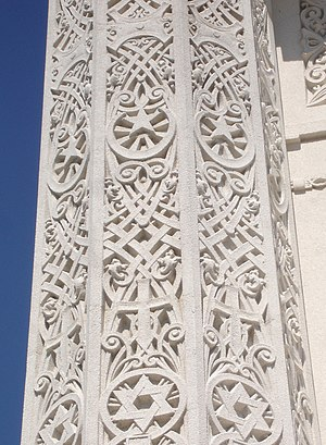 Bahá'í Faith and the unity of religion - Symbols of many religions on a pillar of the Bahá'í House of Worship in Wilmette, Illinois, U.S.