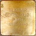 Wladimir Schtscholkin Stolperstein tom-001.jpg