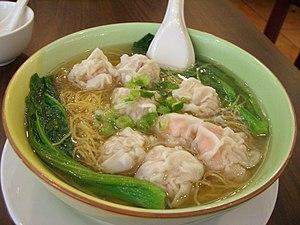Wonton - A bowl of wonton noodle soup