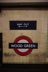 WoodGreen - Roundel and Way Out on eastbound platform before (4570659707).jpg