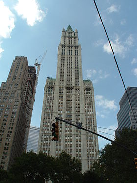 Woolworth Building Sep 2006.jpg