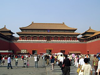 the entrance of Beijing's Forbidden City
