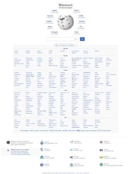 zadarmo Zoznamka nemeckej stránky