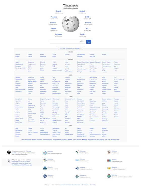 Wikipdia wikiwand captura de tela do portal multilngue da wikipdia ccuart Choice Image