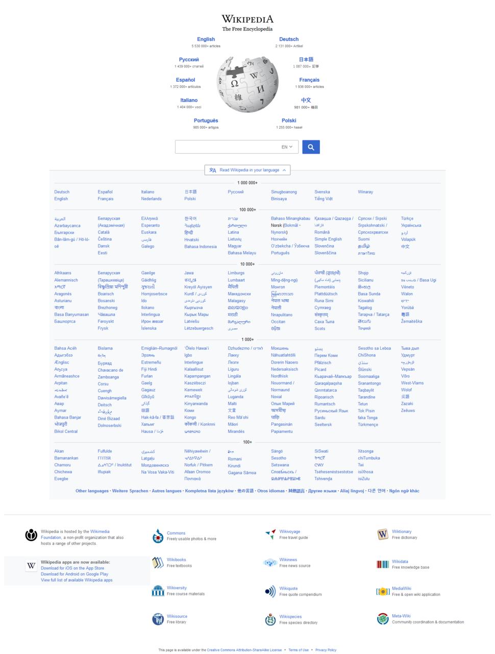 Www.wikipedia.org screenshot 2018