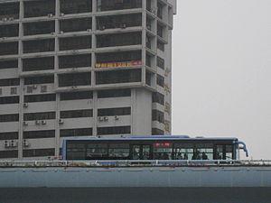 Xiamen BRT - Xiamen BRT