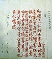 Xianfeng Bias.jpg