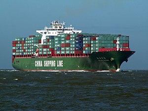 Xin Lian Yun Gang p3 approaching Port of Rotterdam, Holland 29-Mar-2006.jpg
