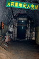 Xingtai Mine.jpg