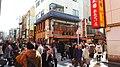 Yamashitacho, Naka Ward, Yokohama, Kanagawa Prefecture 231-0023, Japan - panoramio (76).jpg