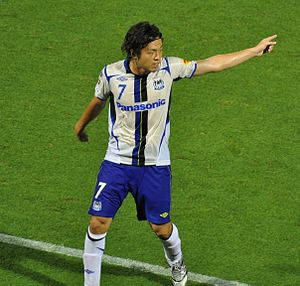 Gamba Osaka - Yasuhito Endō, most capped player and number-one goalscorer in Gamba's history.