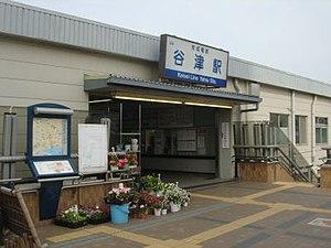 Yatsu Station (Chiba) - South exit Yatsu Station