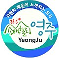 Yeongju brand slogan.jpg